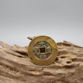 光绪重宝古钱币老钱麻钱 收藏古董古玩铜钱传世自然 包浆