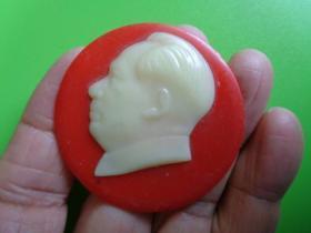 文革纪念章 毛主席像塑料章 (背:永远忠于毛主席 宁波塑料一厂)【直径4.5】