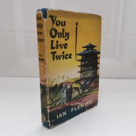 1964年出版007系列 You Only Live Twice 雷霆谷 精装本