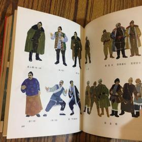 革命现代京剧 智取威虎山 精装一版一印