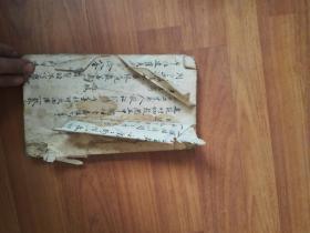 厚本清代手抄本:生涩难懂的古文书信活套(游刃有余的书法)