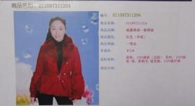 娅露韩派一族韩服(时尚棉外套女装重2)红色 XL 170/92A,原价548