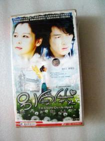 别爱我【电视剧成套】【VCD光碟】