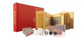 人民币发行70周年纪念钞十连号《红色货币·开国之宝》纯银纪念版