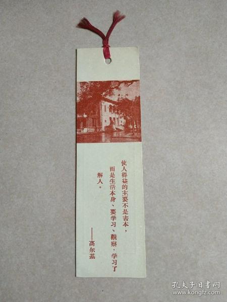 1958娓���澶у��涔�绛� 骞村���� 绉���濂藉����