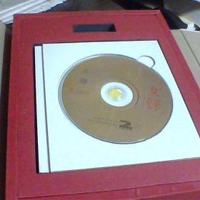 女铎 (1912 — 1951年  DVD-ROM 盒装)