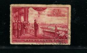 纪71开国大典信销邮票