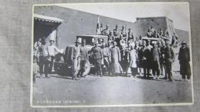 侵华鬼子在东北讨伐抗日游击队抗联11.部落汉奸和鬼子明信片