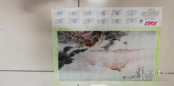 骞村������1987骞�-��姹��╃�锛�365bet浣��插�ㄧ嚎�荤���烩����绉�涔� 浣�锛�