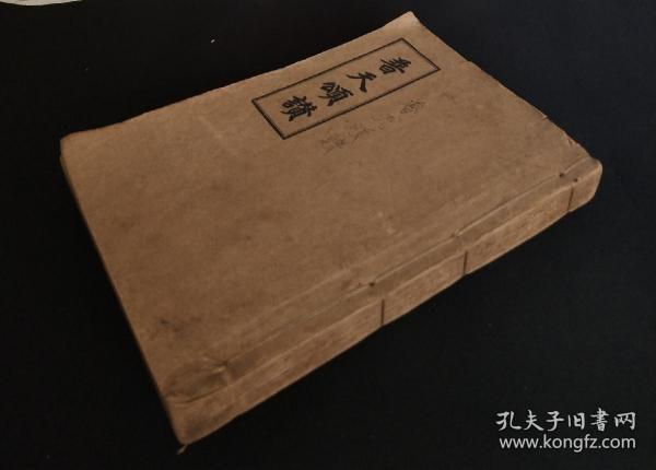 姘���25骞村��������澶╅�璧����虹�f���h��锛�璧�缇�璇�