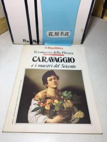 la repubblica il romanzo della pittura caravaggio e i maestri del.seicento