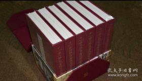 全本详注金瓶梅词话(全六册)人民文学出版社