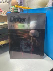 Digger 掘.匠04