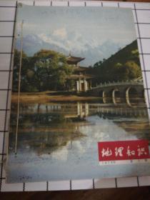 �扮���ヨ��锛�1978骞�1涓�7��锛���7������