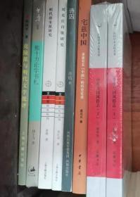 中华全国风俗志(全两册)