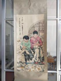 ����瑗挎��缁�175/76cm