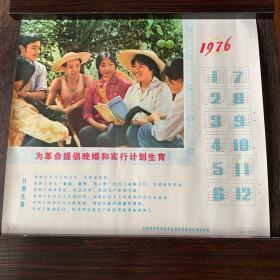1976骞磋�″�����叉�����ュ��