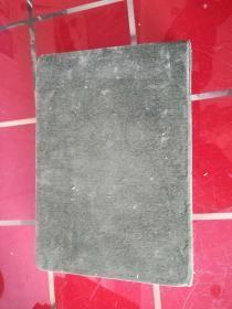 54-1老空白日记本,无格式