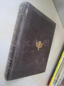 1994 Britannica Book of the Year【大16开精装 英文原版】【见描述】(1994年大英百科全书年鉴)