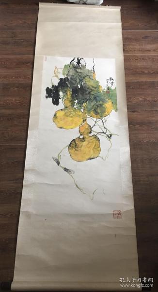 著名画家佘桂荣指画作品一幅