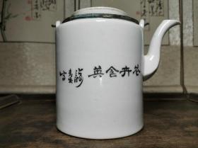 民国传世瓷器老茶具花卉含英题款贴花直桶提梁茶壶