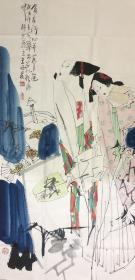 王西京作品纯手绘保真收藏送礼极品赠鉴定证书合影照片书画袋。