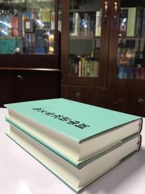 《刘华清军事文选》典藏级硬精装一版一印钤印本,当初仅印一千套!盖名章的更是屈指可数!