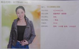 娅露韩派一族韩服(时尚外套女装)灰色 L 165/88A,原价328