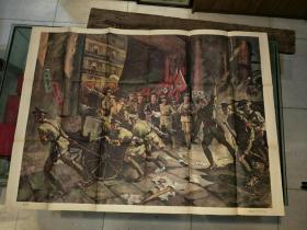 一开挂图《南昌起义》