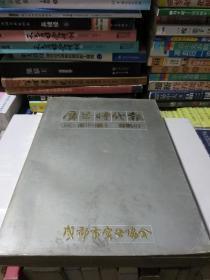 广告时代报(1987.1-1990.9)100期合订本