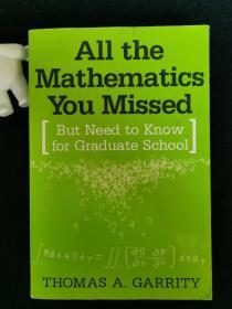 All the Mathematics You Missed: But Need to Know for Graduate School 英文原版 Thomas A. Garrity 那些年你没学明白的数学 攻读研究生必知必会的数学 马斯·A·加里蒂