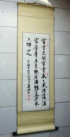 名家字画作品--广东--王侠君(赏牡丹)书法【保真】{可议价书画}.