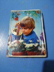 塑料日记本
