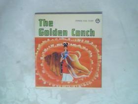 金色的海螺(英文版)