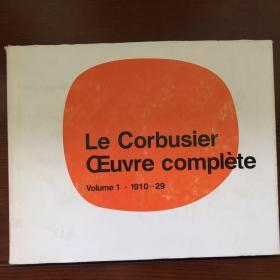 柯布西耶建筑全集,Corbusier