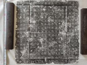 唐潞州大都督天福三年李璠墓志铭拓片见方43cm,价120