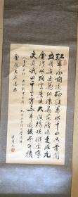 吴泽民 书法