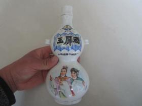 山西老酒瓶玉屏酒酒瓶.古典天仙配.仕女人物图案