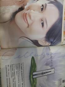 X22林嘉欣彩页广告