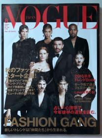 Vogue Japan 2015 八月刊