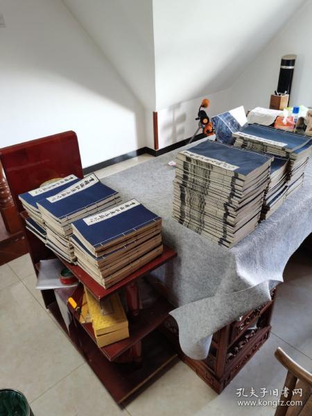 重修浙江通志稿 125冊缺第六第八冊多第二十六冊和三十八冊。