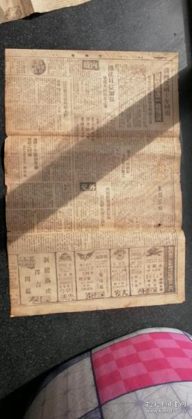 33)康德八年三月一日 《大同报》两版     满洲建国十周年回顾    后面是漫画版