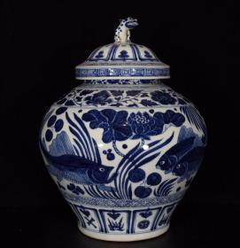 元代青花鱼藻纹盖罐