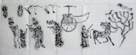 《孔子见老子》2号,汉画像石,拓片(墨拓),汉画精品,仅此3件!原石原拓,保真包邮▉▉更多字画、汉砖、碑帖、拓片等请到我的店铺查看▉▉