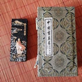 上海墨厂油烟101