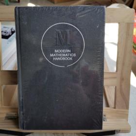 现代数学手册·计算机数学卷