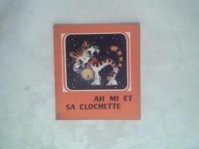 戴铃铛的猫(法文版