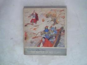 赤壁大战-英文版