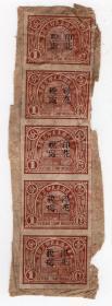 """民国印花税票-----民国15年(1926)辽宁(奉天)""""城楼图印花税票""""赭色,壹分,05"""