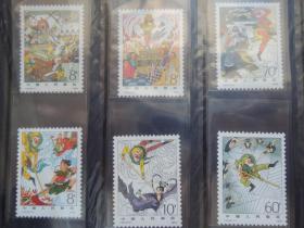T43西游记 邮票(1套8枚)